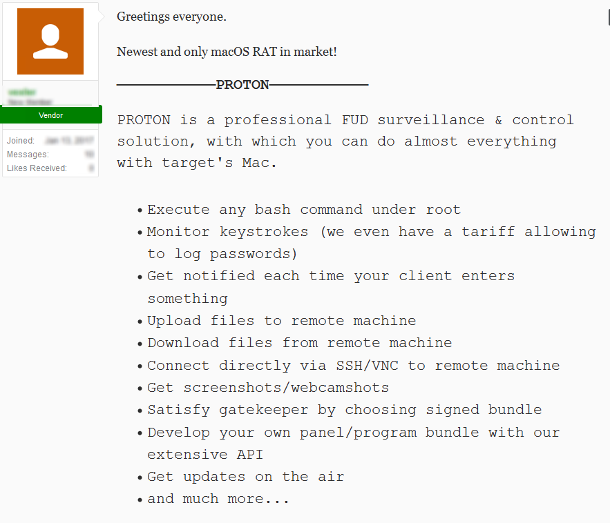 Remote Access Tool